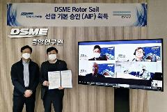 Korean rotor sail system wins approval
